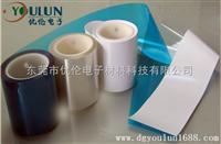 优伦直销PET氟素离型膜,1-100克范围可选