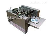 唐山科胜纸盒钢印打码机|药板铝箔