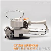 手持式免扣热熔打包机 CMV系列气动捆包机