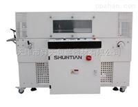 高端智能型热收缩包装机