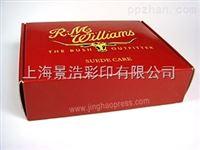 摇盖式纸盒 翻盖包装盒 景浩彩盒印刷公司