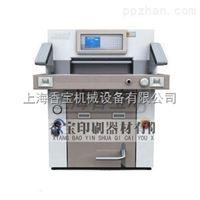 上海香��XB-AT1108EP重型程控液�呵屑��C