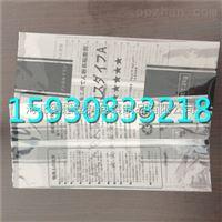 液体火锅酱料站立包装袋糯米胶尼龙pe复合膜