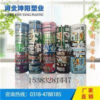 坤阳20克奶茶固体饮料包装复合膜