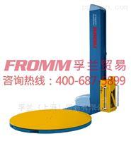 FSW-30半自动裹膜机拉伸膜缠绕机FROMM孚兰