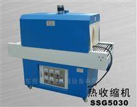 远红外薄膜收缩机 全自动纸箱热收缩包装机
