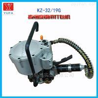 高强度气动组合式铁皮打包机气动钢带捆扎机