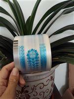 奶茶磨砂彩印复合膜茶叶手提包装袋设计