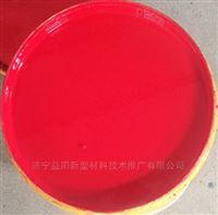 凹版水性油墨桶装高端无水纹食品印刷