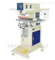 CCD定位高精度跑台式移印机(适用于手机玻璃盖板、按键、小件膜等)
