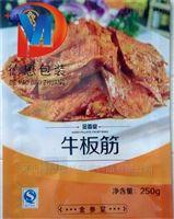 河北180g麻辣鱼调料外包装袋火锅酱料复合膜