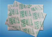 硅胶干燥剂包装