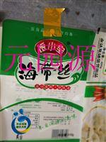 酱腌菜食品自封包装袋玉米包装卷膜新颖潮流