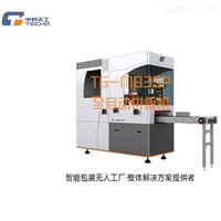 中科天工全自动拼板机TG-MB35P