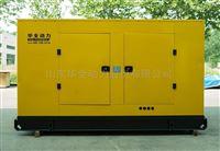 四保护系列250千瓦柴油发电机报价多少钱