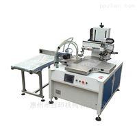 鞋垫丝印机布料移印机鞋材丝网印刷机