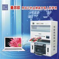 批量印刷精美服装吊牌的彩色数码印刷机