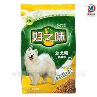 立新包装定制宠物食品铝塑袋免费设计图案