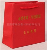 方形底特种纸礼品袋手提纸袋包装袋