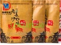 精品牛皮纸开窗袋定制内蒙特产包装袋