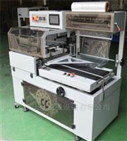 无锡杭州相册相框热切收缩包装机生产线沃发