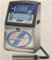上海歆宝 DS1000型 小字符墨水喷码机
