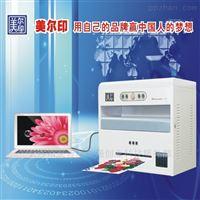 低成本创业就选美尔印数码快印机可印水晶像