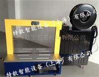 上海歆宝 全自动打包机 PP带捆扎机