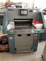 印后520A切纸机
