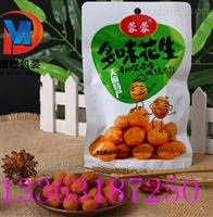 广西柳州螺蛳粉袋厂家定制粉丝包装袋