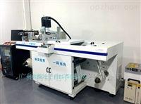 高解析UV喷码机,兽药、薄膜二维码可变喷码