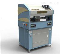誉冠GR-Q6智能三面刀切纸机