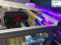 RFID吊牌 IC智能卡喷印可变条码UV喷码机