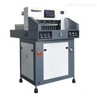 印后4908S液压切纸机