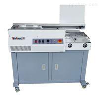 印后50A胶装机