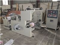FQ-1600A型卧式分切机