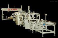 五金行业不锈钢管自动化包装生产线