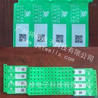 精密电子元器件高速二维码UV喷码机